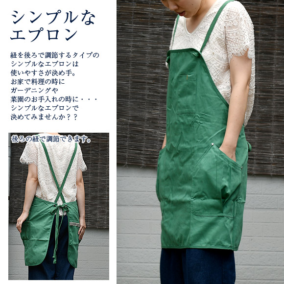 MOYAKKO   Rakuten Global Market: ZELT work work apron medium size ...