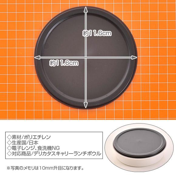 精致携带午餐碗盖子弘盛便当盒午餐盒便当盖中盖零件