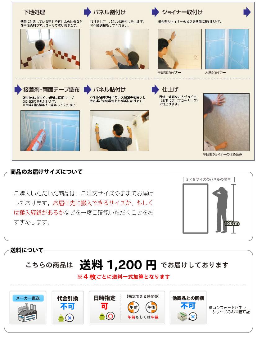 moyougaehonpo | Rakuten Global Market: Paroa comfort panel! design ...