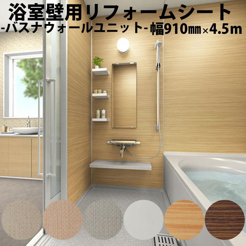. Bass Nawal unit   bathroom   bath   bathroom   wall   ceiling   bath    eco friendly  clean and safe   cross   wallpapers   stone   marble   wood