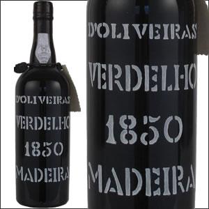 【よりどり6本以上送料無料】〔ドリヴェイラ・オールドヴィンテージ〕ヴェルデーリョ[1850] 【マデイラ】750ml【食後酒】