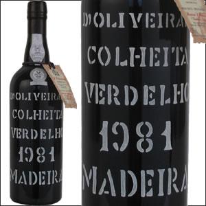 【よりどり6本以上送料無料】〔ドリヴェイラ・オールドヴィンテージ〕ヴェルデーリョ[1981] 【マデイラ】750ml【食後酒】