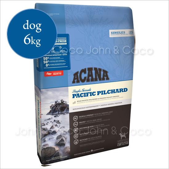 アカナ パシフィックピルチャード 6kg  ドッグフード 犬用