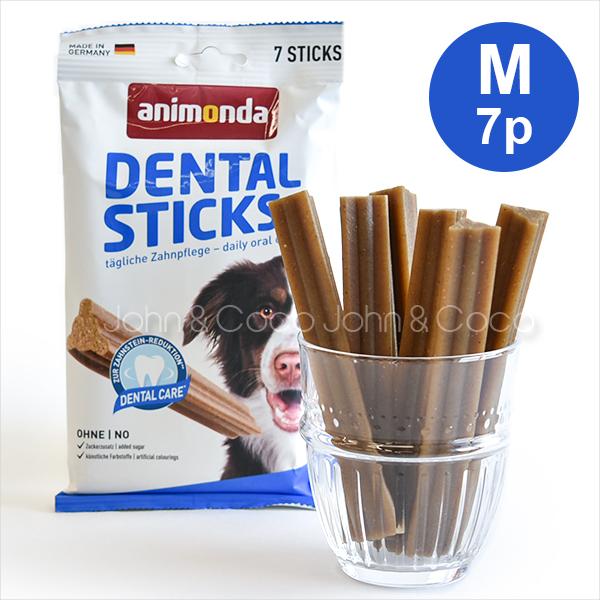 おいしいデンタルケアスナック アニモンダ デンタルスティック M 犬のおやつ 購入 税込 7本入 180g