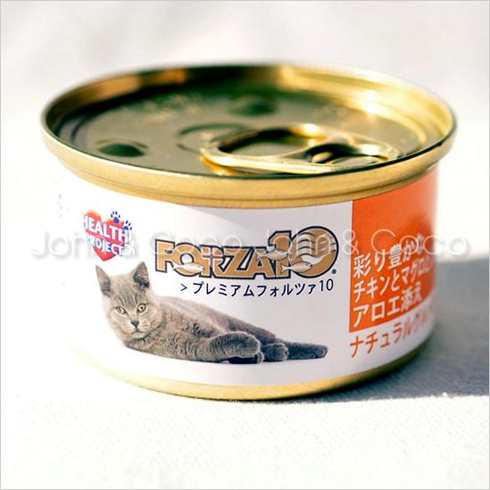 フォルツァ10 CAT プレミアム ナチュラルグルメ缶 チキン ツナ 引出物 セール特価 ニンジン アロエ75g