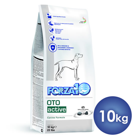 フォルツァ10 Forza10 オトアクティブ (外耳炎ケア療法食) 10kg ドッグフード