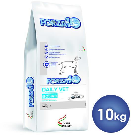 フォルツァ10 Forza10 デイリーベト(免疫維持用療法食) 10kg ドッグフード