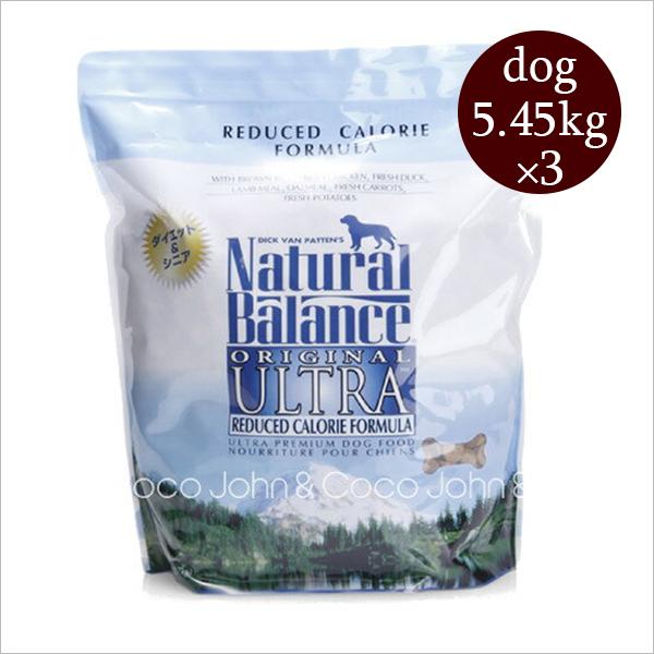 ナチュラルバランス リデュースカロリー(ダイエット&シニア) 5.45kg×3 プレミアム 大型犬 大袋