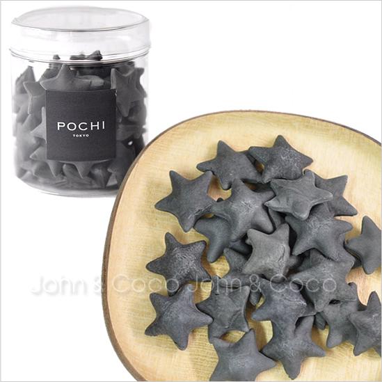 生地に寒天を加えることによりカロリーを抑えた繊維質豊富なおやつです POCHI(ポチ) ローカロリークラッカー チャコール 40g