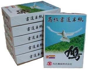 送料無料カード決済可能 海外輸入 学童向け 中級者以上 練習用に最適 高級書道半紙鳩 丸石製紙 はと 桂1000枚6函入り