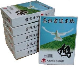 高級書道半紙鳩(はと) 桐1000枚6函入り 丸石製紙