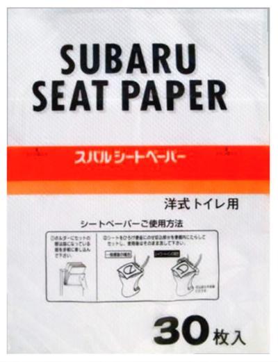 衛生面が気になる方にお薦めです マーケット 期間限定特別価格 スバルシートペーパー A-30 30枚袋入