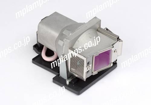 ヴィヴィテック 5811100235-S 対応純正バルブ採用交換用プロジェクターランプ