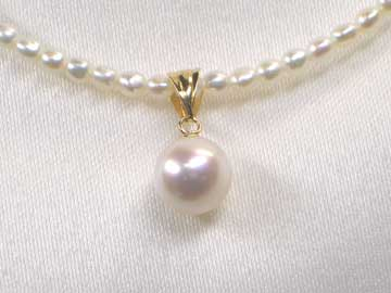 K18淡水真珠ネックレスあこや真珠付き y-n-033   ギフト プレゼント
