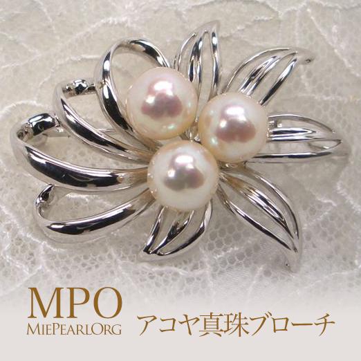 アコヤ 真珠ブローチ ギフト プレゼント 冠婚葬祭 フォーマル