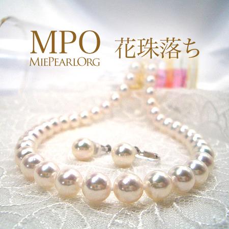 三重県真珠加工販売協同組合 花珠落ち アコヤ真珠ネックレスセット Aイヤリング Bピアス 入学式卒業式のフォーマルにも最適 ギフト プレゼント