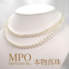 淡水真珠 セミロングネックレス 6.0~6.5mm ギフト プレゼント