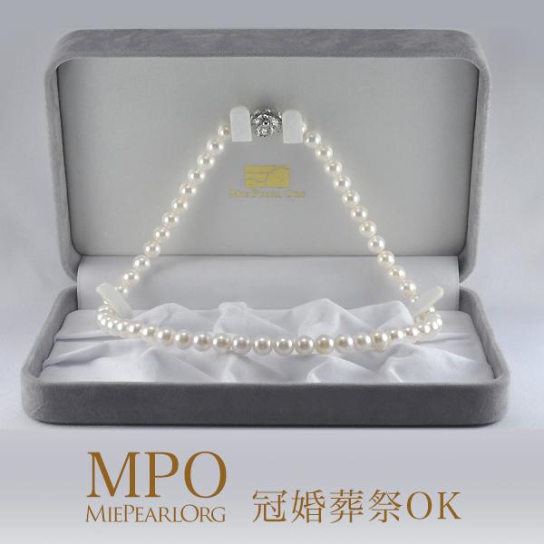 あこや真珠 ネックレス 冠婚葬祭 フォーマル 7.0~7.5mm 42cm y-n-352 [色味指定不可] ギフト プレゼント