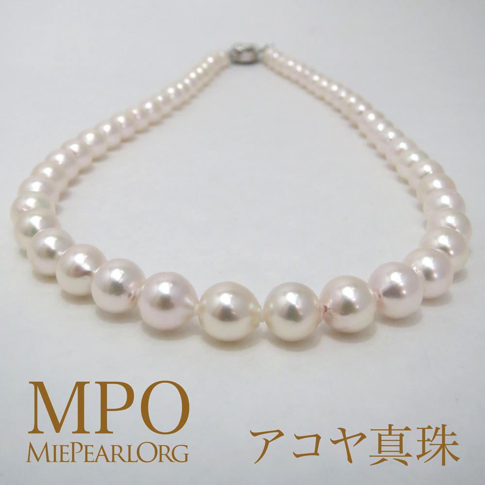 アコヤ 真珠 セミラウンド ネックレス 7.0-7.5mm フォーマルパール ギフト プレゼント 【数量限定】