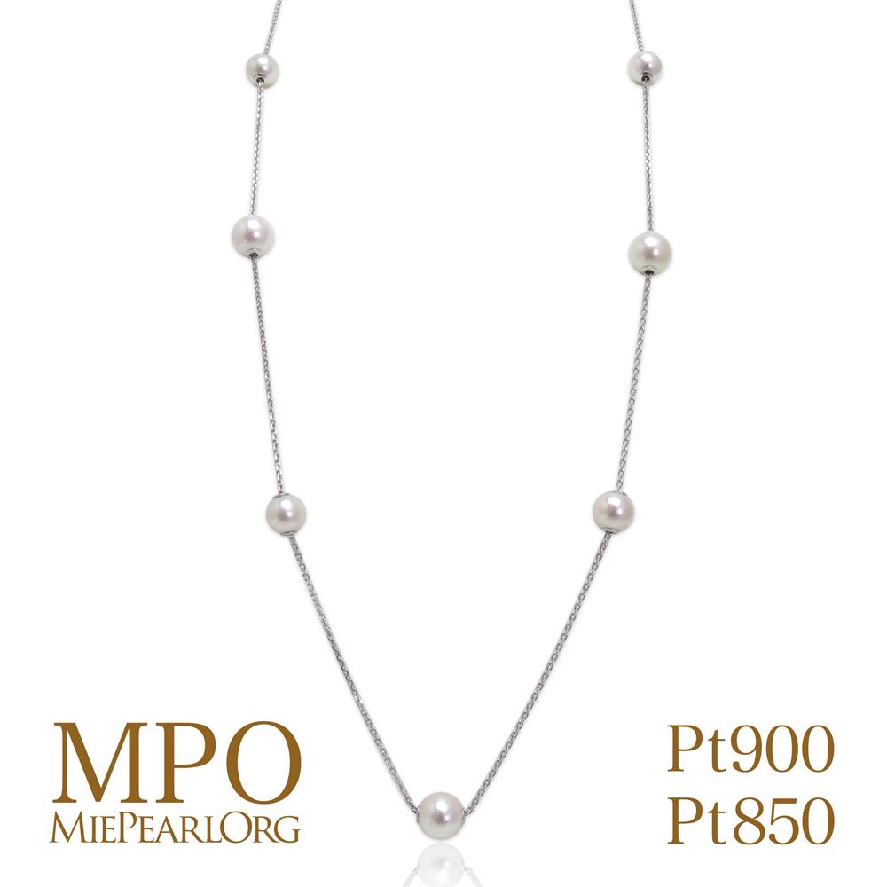 アコヤ真珠 スライドネックレス プラチナ Pt900 Pt850 パール 真珠 ギフト