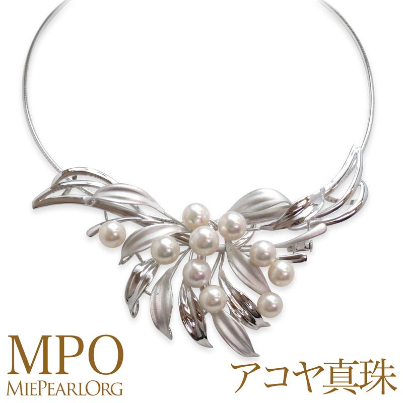 アコヤ真珠 オメガネックレス 2wayタイプ パールネックレス ギフト プレゼント