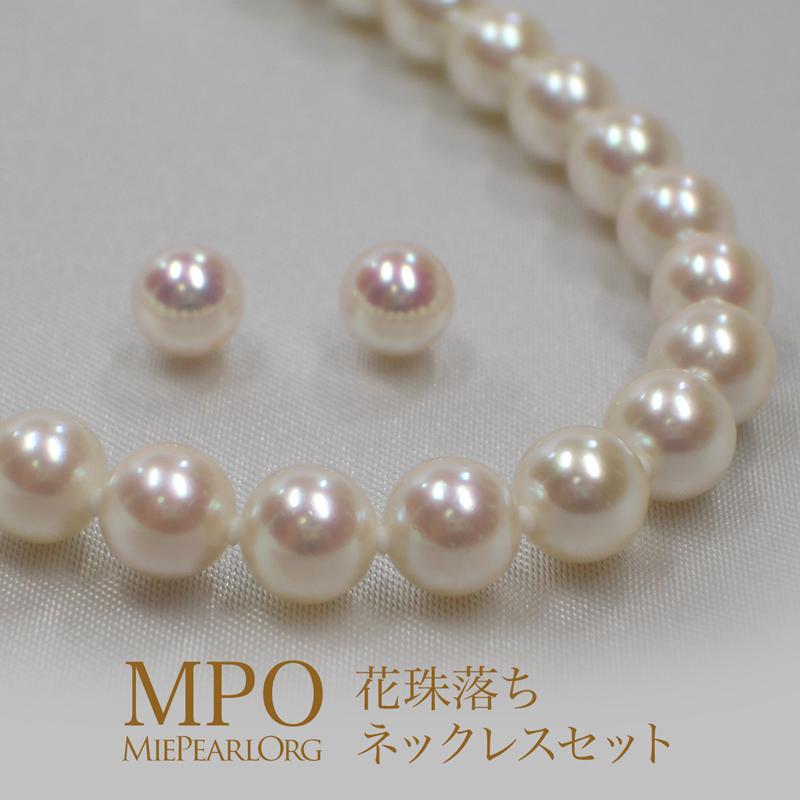 花珠に匹敵、当店一番人気の花珠落ちネックレスセット!フォーマルに最適!   ギフト プレゼント
