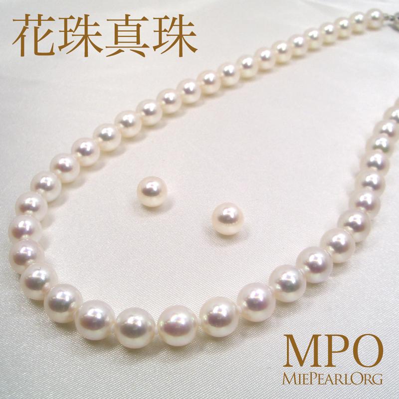 高級 花珠真珠 8.0~8.5mm アコヤ真珠 ネックレスセット 入学式卒業式 フォーマル ギフト プレゼント