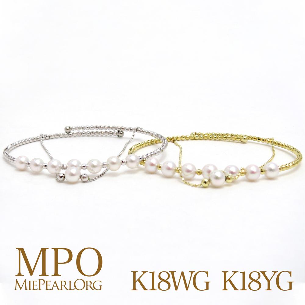 アコヤ真珠2連ブレスレット(フリータイプ) パール 真珠 ギフト