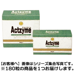 【アサヒフードアンドヘルスケア】アクトザイム 180粒 ※お取り寄せ商品【02P03Dec16】