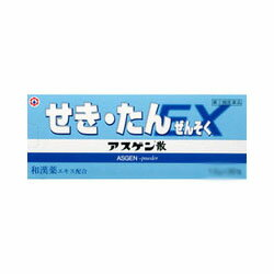 【第(2)類医薬品】【お得な2個セット】【日邦薬品工業】アスゲン散EX(新) 90包 ※お取り寄せになる場合もございます 【02P03Dec16】