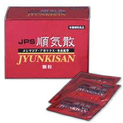 【お得な2個セット】【ジェーピーエス製薬】JPS順気散 (ジュンキサン) 顆粒 60包※お取り寄せ商品
