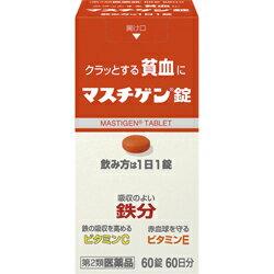 【第2類医薬品】【送料無料の4個セット】【日本臓器製薬】マスチゲン錠 60錠 ※お取り寄せになる場合もございます 【02P03Dec16】