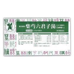 【第2類医薬品】【小太郎漢方】柴芍六君子湯エキス細粒G「コタロー」 (さいしゃくりっくんしとう) 90包 ※お取り寄せになる場合もございます