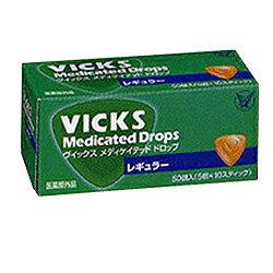 送料無料まとめ買い16個セット 大正製薬 ヴィックスMドロップ メーカー直送 レギュラー 50錠 お買い得