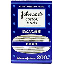 お気に入 ジョンソン ご予約品 エンド 200本入 ジョンソン綿棒