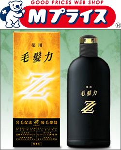 【送料無料の3個セット】なんと!あの【ライオン】薬用毛髪力ZZ 200ml (医薬部外品) が「この価格!?」 ※お取り寄せ商品