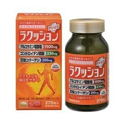 SEAL限定商品 湧永製薬 ランキングTOP10 プレビジョン ラクッション 270粒 プラス ※お取り寄せ商品