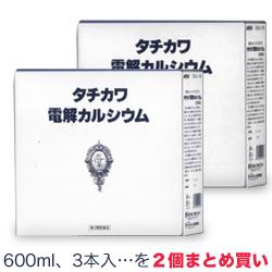 【第3類医薬品】【森田薬品】タチカワ電解カルシウム 600ml×3本...の2個まとめ買いセット※お取り寄せになる場合もございます【02P03Dec16】
