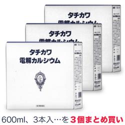 【第3類医薬品】【森田薬品】タチカワ電解カルシウム 600ml×3本...の3個まとめ買いセット※お取り寄せになる場合もございます【02P03Dec16】