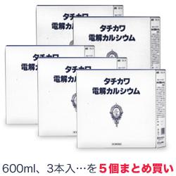 【第3類医薬品】【森田薬品】タチカワ電解カルシウム 600ml×3本...の5個まとめ買いセット※お取り寄せになる場合もございます【02P03Dec16】