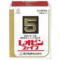【第3類医薬品】【湧永製薬】レオピンファイブw 60ml×2本入×2箱セット※お取り寄せになる場合もございます【02P03Dec16】