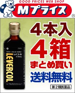 【第2類医薬品】【日邦薬品】レバコール 250ml×4本の4箱まとめ買いセット ※お取り寄せになる場合もございます【02P03Dec16】