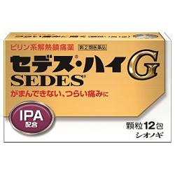 【第(2)類医薬品】【送料無料まとめ買い6個セット】【シオノギヘルスケア】セデス・ハイG 12包 ※お取り寄せになる場合もございます