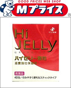 【第3類医薬品】【送料無料の3個セット】【ゼリア新薬】ハイゼリー顆粒 40包【02P03Dec16】