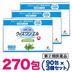 【第(2)類医薬品】【ゼリア新薬】ウィズワンエル 90包×3個セット 【02P03Dec16】