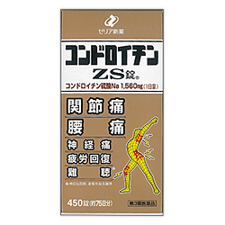 【第3類医薬品】【ゼリア新薬】コンドロイチンZS錠 450錠×2個セット【02P03Dec16】