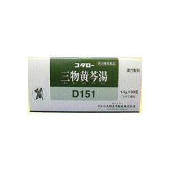 【第2類医薬品】【小太郎漢方製薬】三物黄ごん湯エキス細粒G「コタロー」 90包 ※お取り寄せになる場合もございます