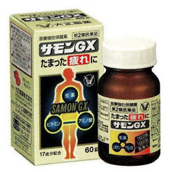 【第2類医薬品】【送料無料の5個セット】【大正製薬】サモンGX 60錠 ※お取り寄せになる場合もございます 【02P03Dec16】