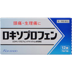 【第1類医薬品】【皇漢堂製薬】ロキソプロフェン錠「クニヒロ」 12錠 ※お取り寄せになる場合もございます【セルフメディケーション税制 対象品】