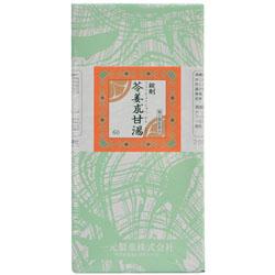 【第2類医薬品】【一元製薬】一元 苓姜朮甘湯 2000錠 ※お取り寄せになる場合もございます